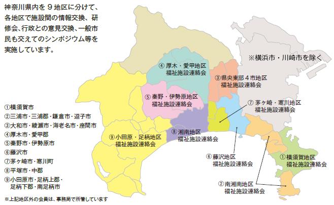 活動MAP